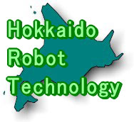 Research Committee on Robot Technology in Hokkaido