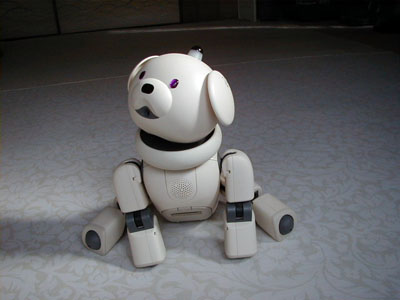 Picture ofAIBO Series : AIBO ERS-311 Latte