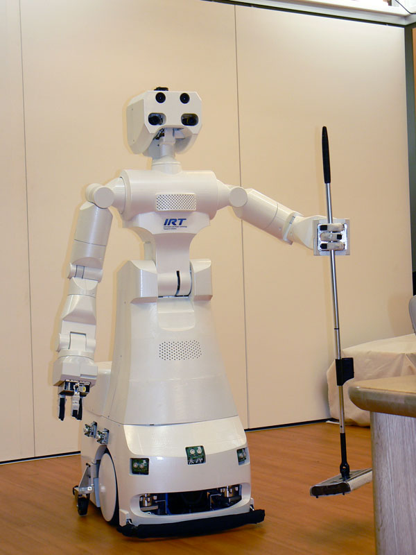 Picture of Assistant Robot (AR)