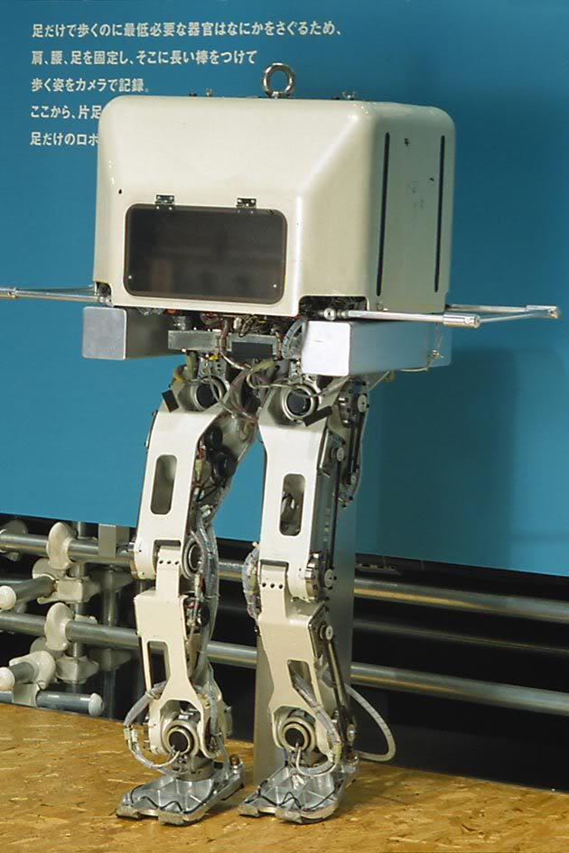 E 3 - Picture: /uploads/images/robots/robotpictures-all/E-3_001.jpg