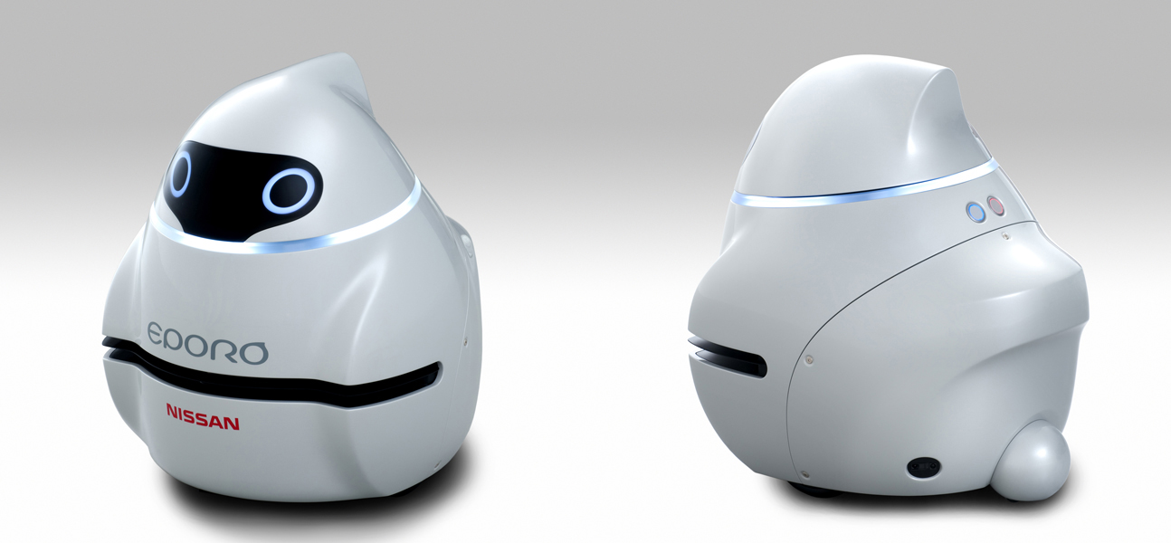 EPORO - Picture: /uploads/images/robots/robotpictures-all/EPORO_001.jpg