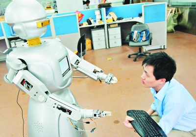 HIT Intelligent Service Robot