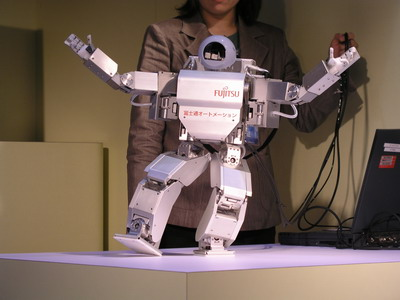 HOAP 2 - Picture: /uploads/images/robots/robotpictures-all/HOAP-2_001.jpg