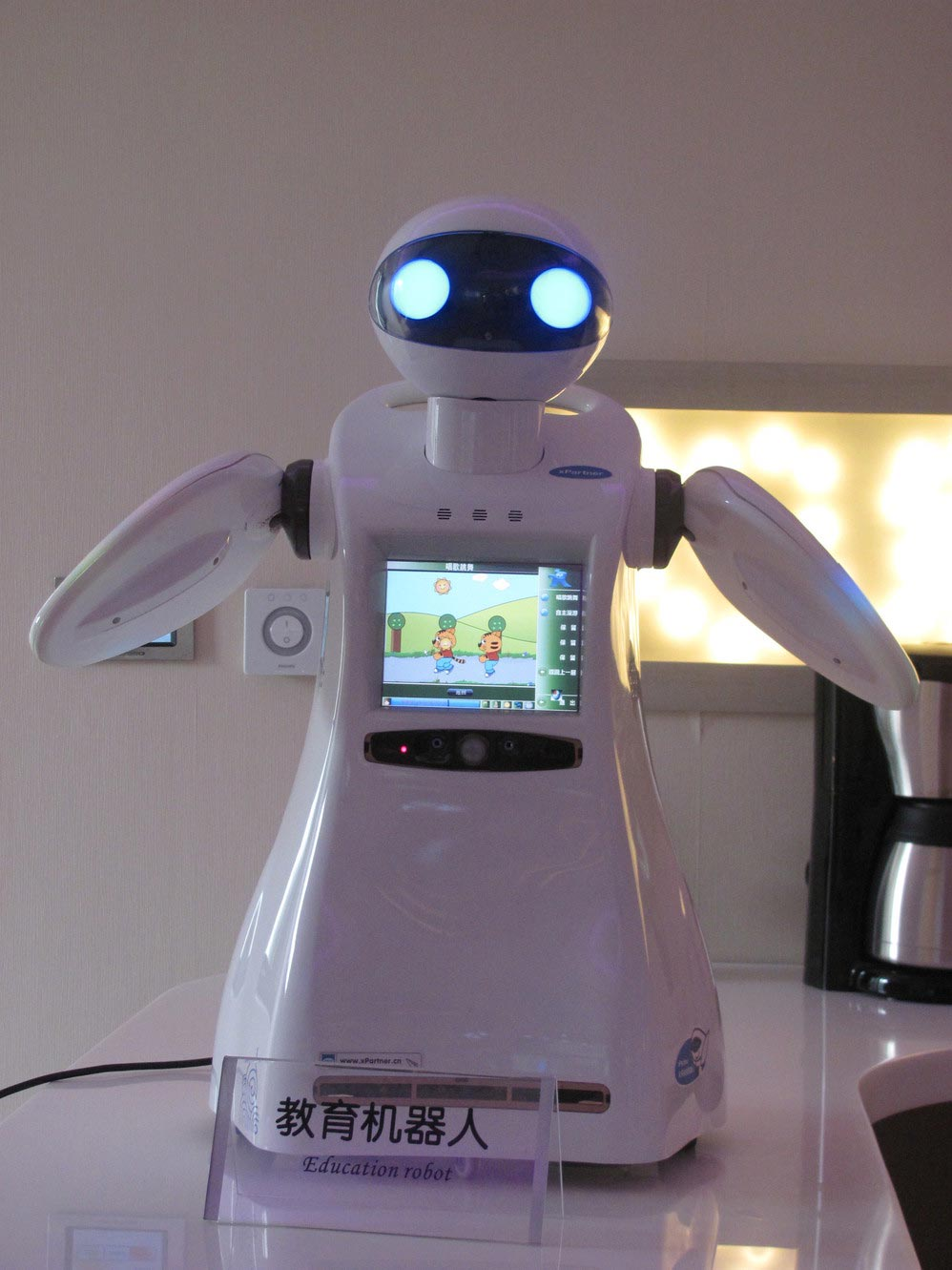 Home Education Robot