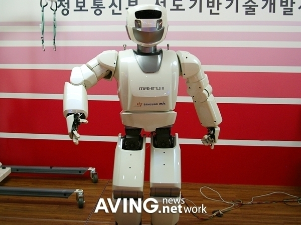 Mahru II - Picture: /uploads/images/robots/robotpictures-all/Mahru-II_001.jpg