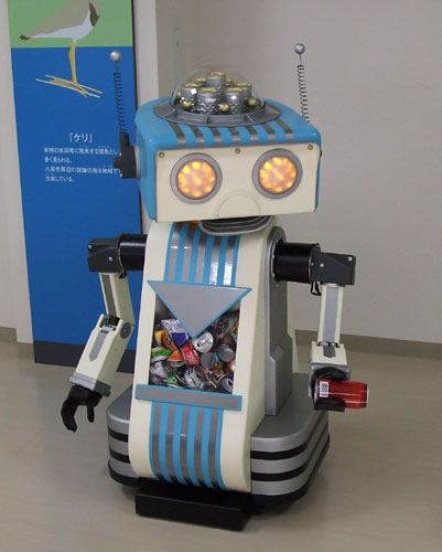Picture of Recycling Robot