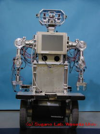 WAMEOBA 2Ri - Picture: /uploads/images/robots/robotpictures-all/WAMEOBA-2Ri_001.jpg