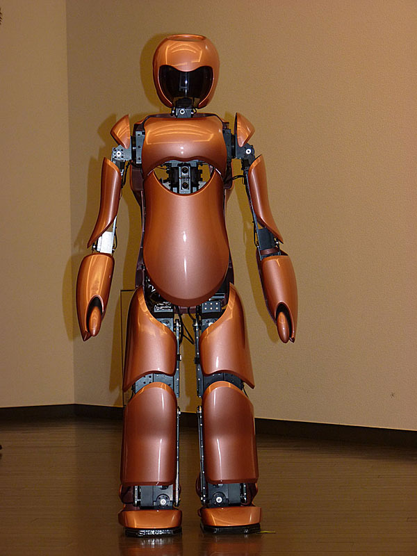 Picture ofe-nuvo Series : e-nuvo HUMANOID
