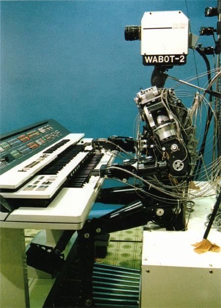 Yamaha Robotics Wiki